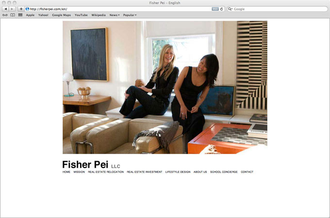 fisherpei website