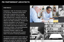 pei partnership architects website